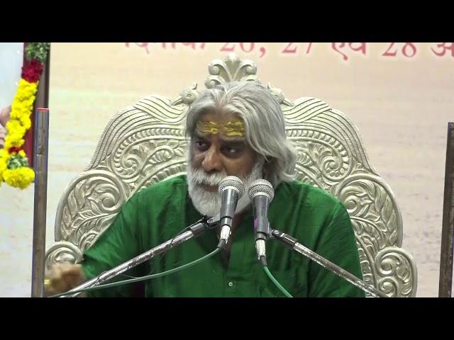 सद्गुरु का स्वरूप (Sadguru Ka Swaroop) Part 3 0f 3 - Shri Dnyanraj Manik Prabhu Maharaj