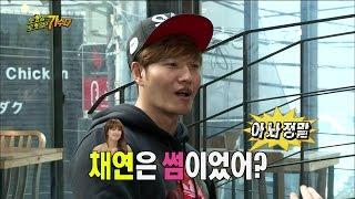 【TVPP】Kim Jong Kook(Turbo) - Reappear Mudo, 김종국,