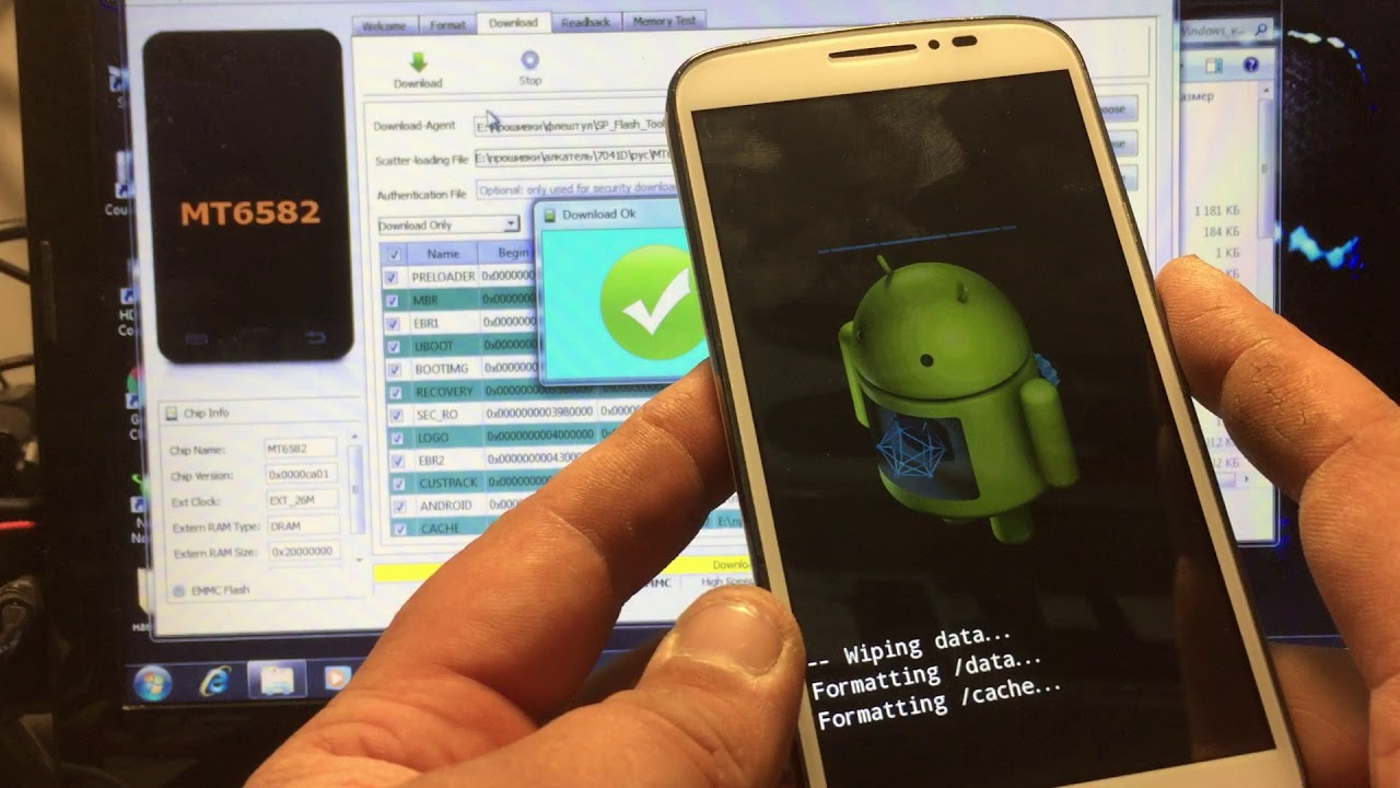 Sd card data recovery software for android phone