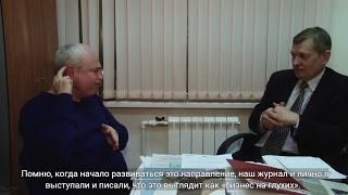 Интервью с А. Ивановым (2 часть) На жестовом языке, с субтитрами