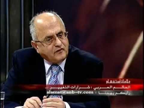 العرب.. شرارات التغيير. إلياس حرفوش