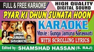 Pyar Ki Dhun Sunata Hoon Karaoke Disco Bhangra with lyrics Gunga Jamuna Saraswati - shamshad hassan