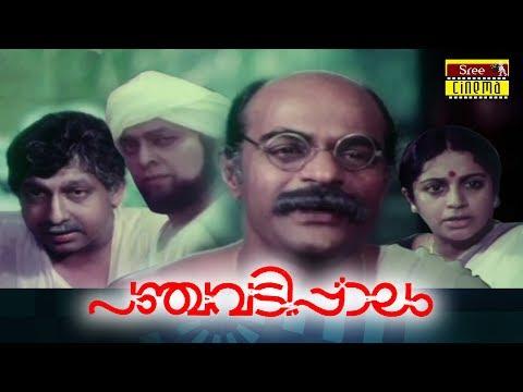 Panchavadi Palam  Malayalam Full Movie   Bharath Gopi   Sreevidya   Nedumudi Venu   Sreenivasan