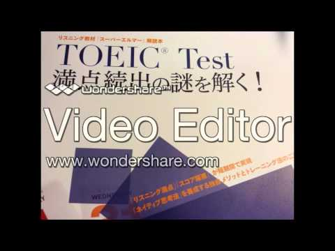 TOEIC対策で有名な スーパーエルマー VOA 視聴