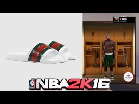 f24172c8c7ad NBA 2K16 SHOE CREATOR   How to make the