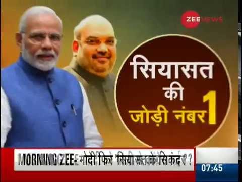 Narendra Modi and Amit Shah- Best political pair?