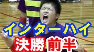 ハンドボール決勝【藤代紫水vs 法政大学第二★1】インターハイ  高校総体2015 Handball Men's High School Championships Japan