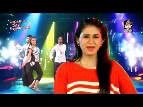 Kinjal Dave 2017 New Video | White Color Chopda | Laest Gujarati Dj Lagna Geet | DJ JONADIYO 3