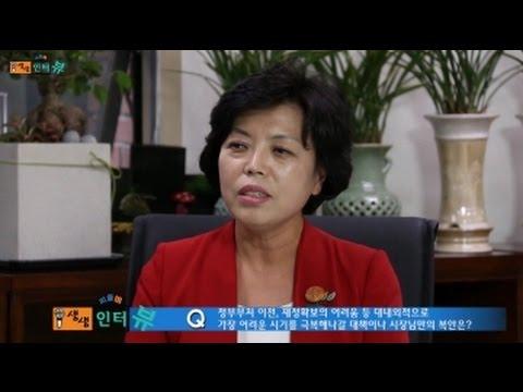 피플인 생생인터뷰_신계용 과천시장님을 만나다
