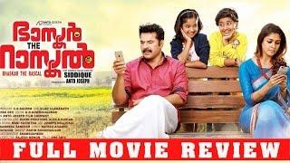 Malayalam full movie review   Bhaskar the Rascal Movie Review Malayalam full movie new release 2015