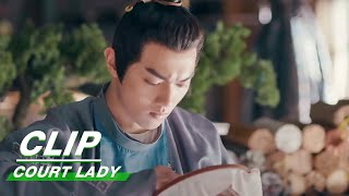 Clip: Learn From Xu Kai: A Good Husband's Must-Have Skill | Court Lady EP25 | 骊歌行 | IQiyi