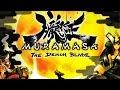 Muramasa: The Demon Blade (Wii) Trailer