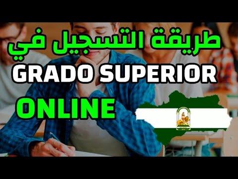 طريقة التسجيل في GRADO SUPERIOR ANDALUCIA 2020