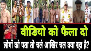 वीडियो को फैला दो लोगों को पता तो चले आखिर इंदौर में चल क्या रहा है?