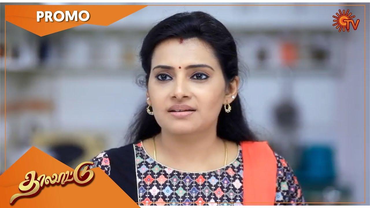 Download Thalattu - Promo | 26 Oct 2021 | Sun TV Serial | Tamil Serial