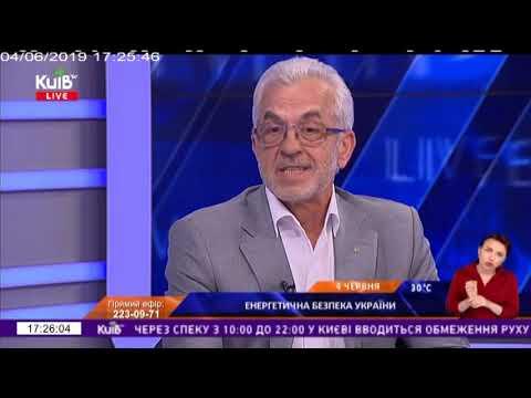 Телеканал Київ: 04.06.19 Київ Live з Василем Климчуком 17.10