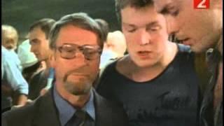 Наутилус (1990) фильм смотреть онлайн