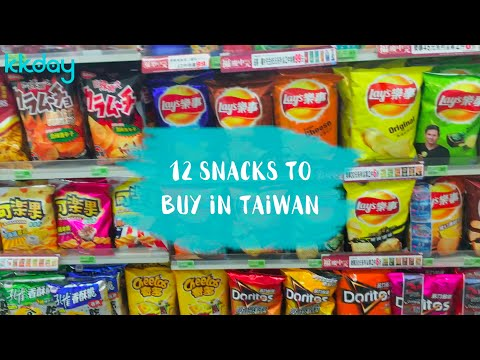 12 Snacks You Must Find in Taiwan | Travel With KKday