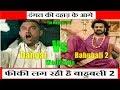 Dangal vs bahubali 2 worldwide box office collection till may 28 2017 mp3