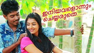 Repeat youtube video Ini Avale | Jilshad Vallapuzha 2016 | Sasneham Jilshad Vallapuzha | Malayalam Mappila Album Songs