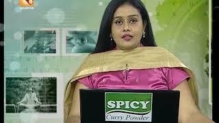 നവജാത ശിശുക്കളുടെ പരിചരണം| Amrita TV | Health News:Malayalam |03rd Oct [ 2018 ]