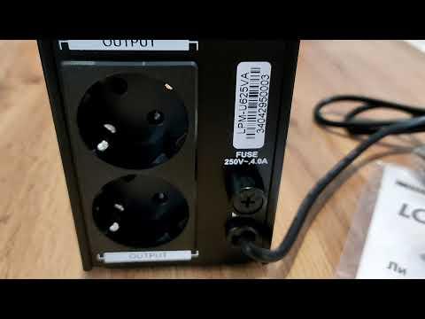 ДБЖ LogicPower LPM-U625VA (LP3404)