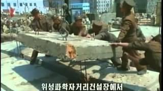 DPRK News - Новости КНДР (26.04.2014)