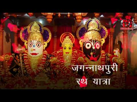 History and story of Jagannath puri Rath Yatra 2015