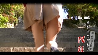 演歌女子の永井杏樹が全力坂のパロディ「全力階段」を全コピー 第3弾は...