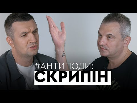 Скрипін: медіакомсомол, біле