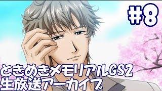 ニコニコ同時配信。 http://live2.nicovideo.jp/watch/lv314937028 Dead...