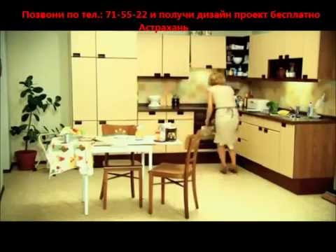 Кухни на заказ в Пятигорске фото, каталог
