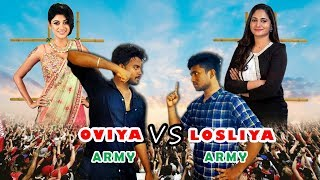 Oviya Army vs losliya Army   arguments show   cheerz machi