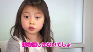 グとハナはおともだち 2013年6月 【タクシーエム / タクシーちゃんねる】 thumbnail