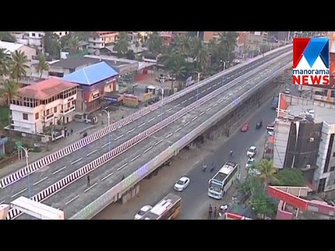 Palarivattom flyover to open today  | Manorama News