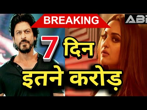 'Ittefaq' 7th Day Collection