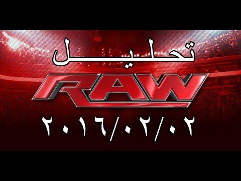 RAW 02 02 16 تحليل