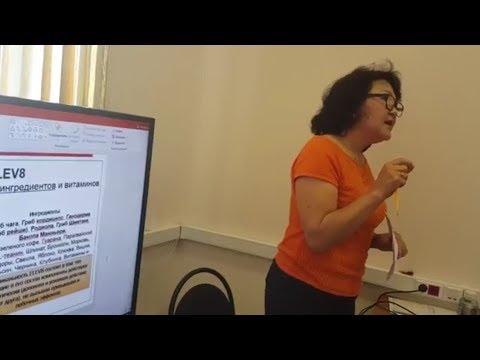 Врач Светлана Константинова о продукте Elev8