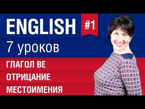 English Voyage School - Английский по Skype