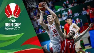 China v Syria - Highlights - QF-Qualifiers - FIBA Asia Cup 2017