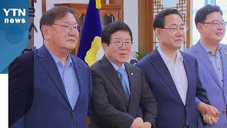 국회의장-여야 원내대표 휴일 회동 / YTN
