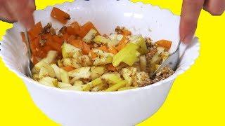 Фруктовый салат из тыквы с яблоком и орехами