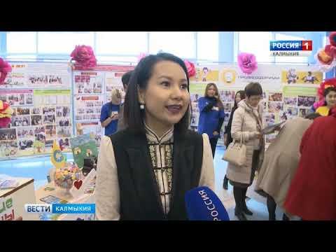 В Элисте начал работу Калмыцкий деловой форум «Территория развития»