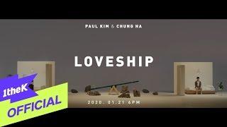[Teaser] Paul Kim(폴킴), CHUNG HA(청하) _ Loveship