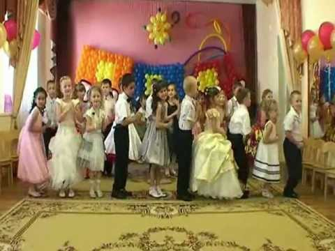 Вход на выпускной праздник Паровоз букашка (Видео Валерии Вержаковой)