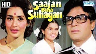 Sajan Bina Suhagan (HD) - Rajendra Kumar - Nutan - Vinod Mehra - Hindi Full Movie