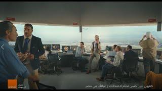 كنترول شير  - احسن نظام لاصحابك و عيلتك في مصر - برج المراقبة