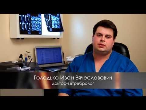 Как лечить шейно-плечевой остеохондроз?