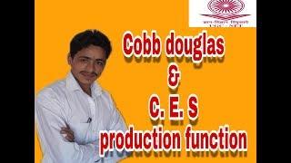 Cobb douglas and CES production function For UGC-NET Economics