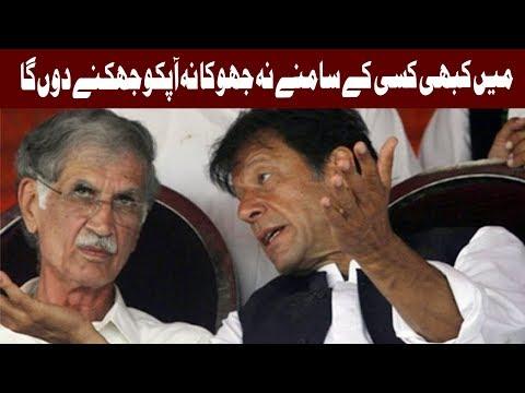 US uses Pakistan like tissue paper: Imran Khan | Express News